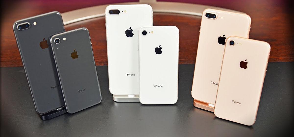 Τα νέα χρώματα για το κινητό iPhone 8